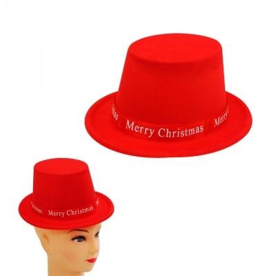 Парти шапка MERRY CHRISTMAS /ПВЦ/