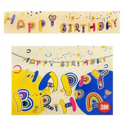 Парти украса Happy Birthday