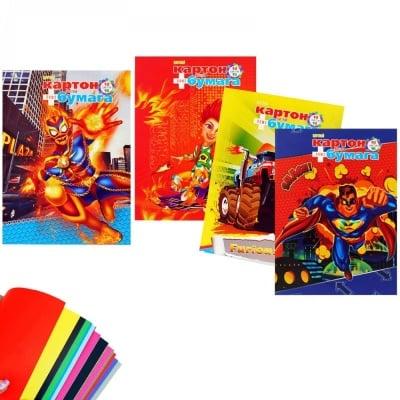 Книжка от цветен картон + цветни листи /за момчета/