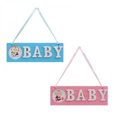 Декоративна табелка BABY