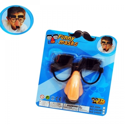 Парти артикул Очила с нос и мустаци
