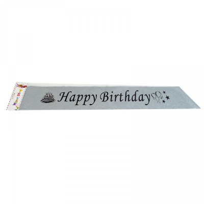 """Парти лента """"Happy Birthday"""" с брокат /сребрист/"""