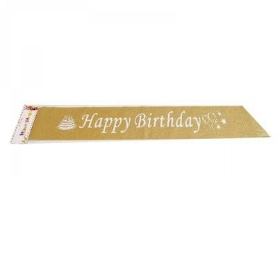 "Парти лента ""Happy Birthday"" с брокат /златист/"