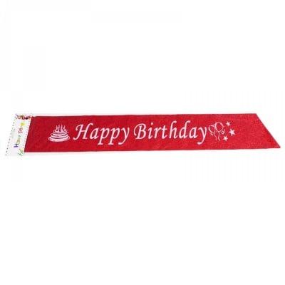 """Парти лента """"Happy Birthday"""" с брокат /червен/"""