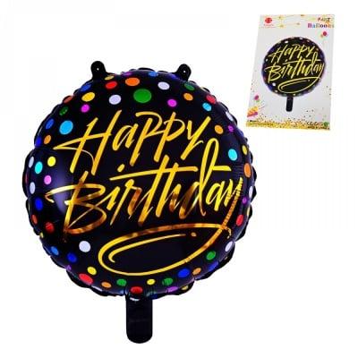 Балон Happy Birthday /фолио/