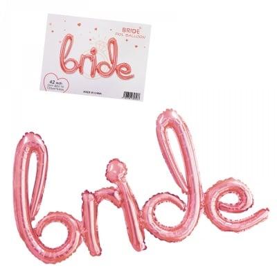 Балони надпис BRIDE/фолио/