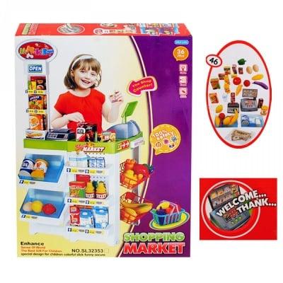 Супермаркет с продукти и аксесоари, COSMOPOLIS