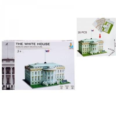 """3D Пъзел """"Белият дом""""- 35 ел."""