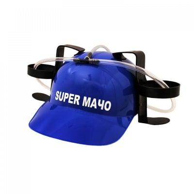 """Каска за пиячи """"SUPER MAЧО"""""""