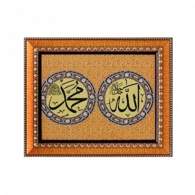 Машинно тъкан гоблен с арабски мотиви, COSMOPOLIS