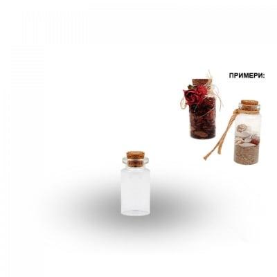 Шишенце за декорация - стъкло, COSMOPOLIS
