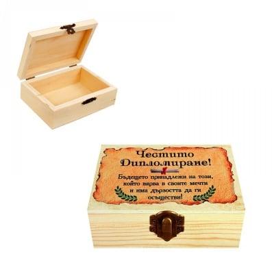 Кутия с пожелание Честито дипломиране