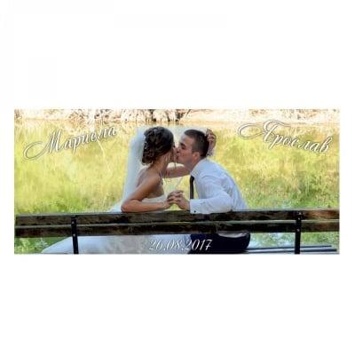Рекламен магнит Сватба