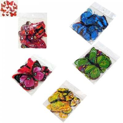 Пеперуди с магнит - 12 броя, COSMOPOLIS