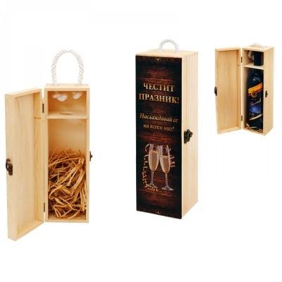 """Кутия за вино """"Честит Празник"""""""