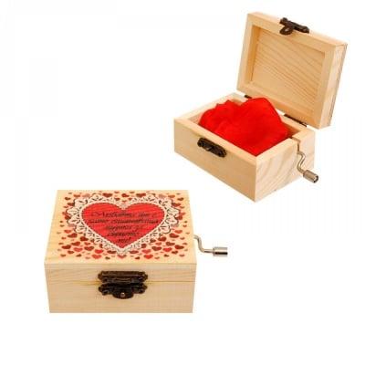 Кутия - Латерна Св. Валентин