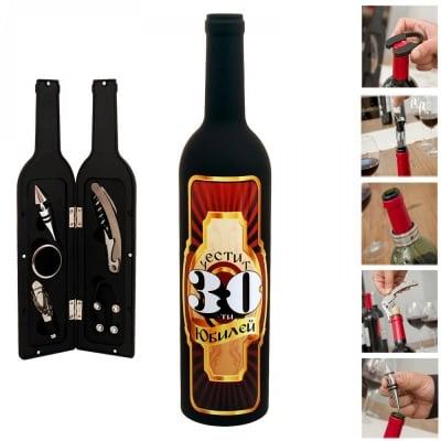 """Аксесоари за вино """"Честит 30-ти Юбилей"""" в бутилка"""