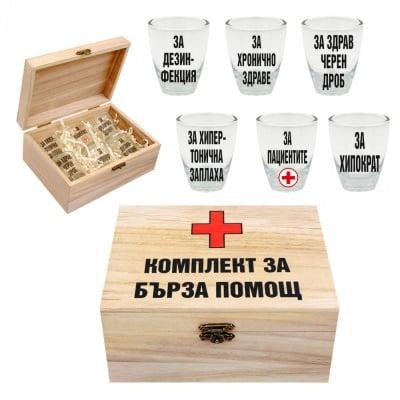 Кутия с 6 шота Комплект за БЪРЗА ПОМОЩ, дърво