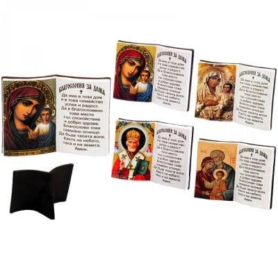 Настолна икона Благословия за дома - 10 см. х 7 см. х 4,5 см., камък