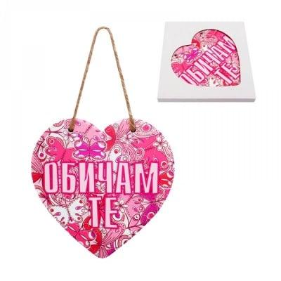Плочка с послание Сърце