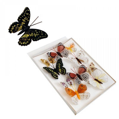 Пеперуди на телче