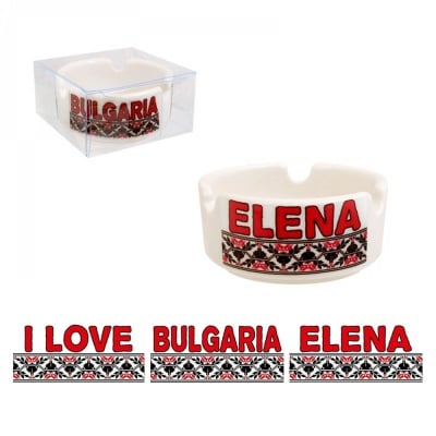 "Пепелник ""I LOVE BULGARIA - ELENA"""