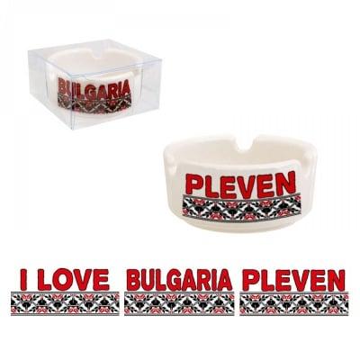 "Пепелник ""I LOVE BULGARIA - PLEVEN"""