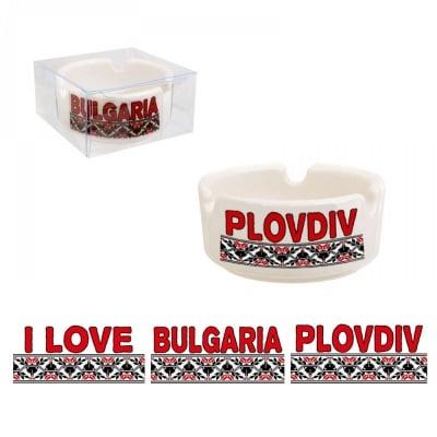 "Пепелник ""I LOVE BULGARIA - PLOVDIV"""
