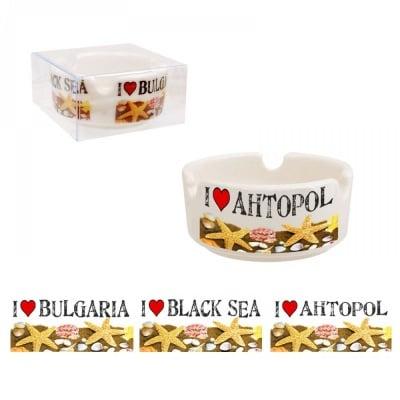 "Пепелник ""I LOVE BULGARIA - I LOVE BLACK SEA - I LOVE AHTOPOL"""