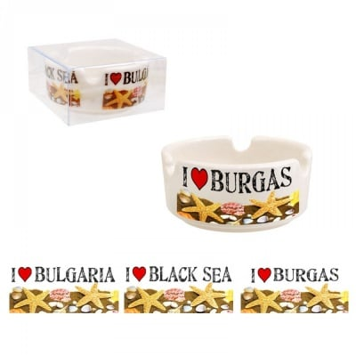 "Пепелник ""I LOVE BULGARIA - I LOVE BLACK SEA - I LOVE BURGAS"""