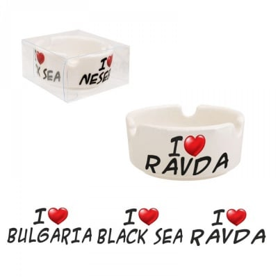 "Пепелник ""I LOVE BULGARIA - I LOVE BLACK SEA - I RAVDA"""