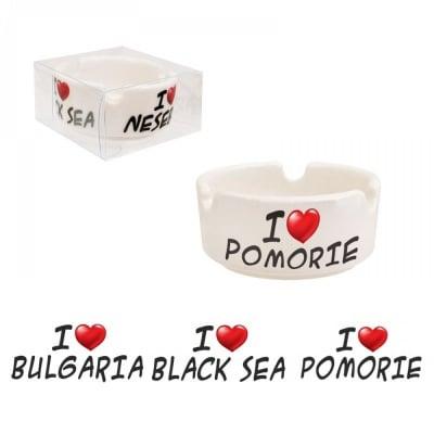 "Пепелник ""I LOVE BULGARIA - I LOVE BLACK SEA - I POMORIE"""