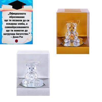 Стъклена фигурка Мече с послание Дипломиране