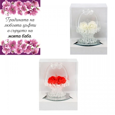 Стъклена фигурка с послание Кошничка с цветя