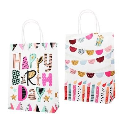 Подаръчна торбичка Happy Birthday