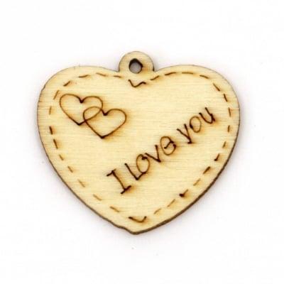 Висулка дърво сърце I love you 25x28x2 мм дупка 1.5 мм цвят дърво -10 броя