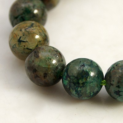 Наниз мъниста полускъпоценен камък ХРИЗОКОЛА топче клас А 8 мм ~38 броя