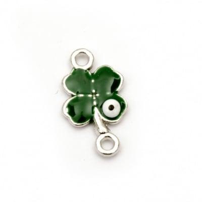 Свързващ елемент метал детелина зелена с око 20x12 мм цвят сребро -2 броя