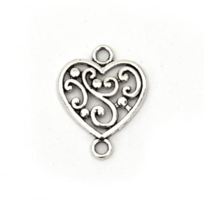 Свързващ елемент метал сърце 19x14.5x2 мм дупка 3 мм цвят старо сребро -20 броя