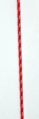 Шнур корда 2мм. Г2-11 -50м.