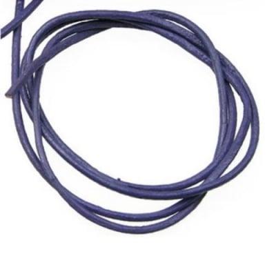 Шнур естествена кожа 2мм лилав -1 метър