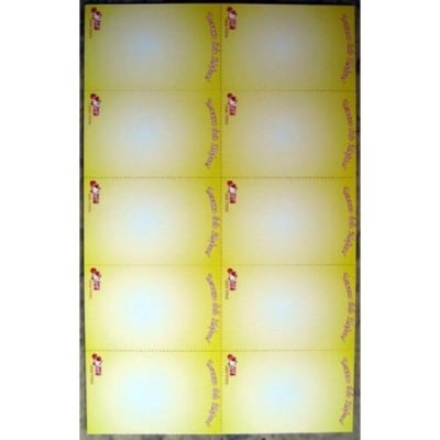 Подложка картон жълт 15/24 см за детски мартеници -1 брой