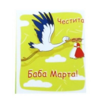 Картички МИНИ 36/43 мм -50 броя