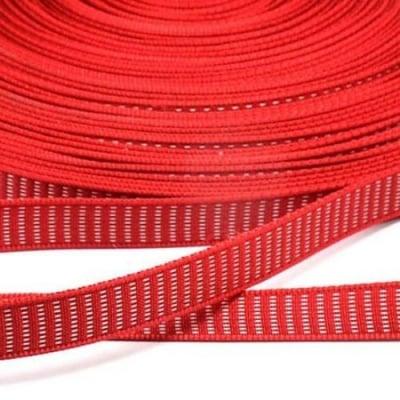 Ширит сатен 12 мм рипс червен -5 метра