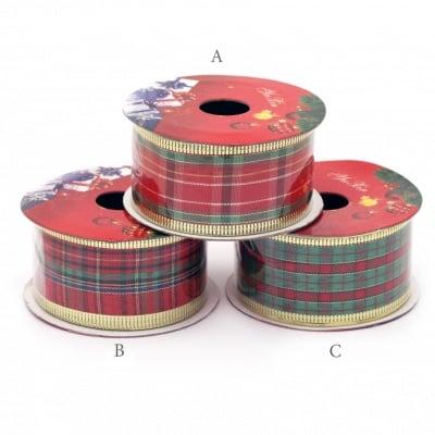 Лента текстил 38 мм с алуминиев кант Коледа АСОРТЕ -2.70 метра
