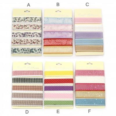 Лента текстил 25 мм 5 цвята x1 метър