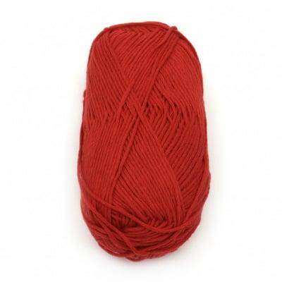 Прежда КАРМА цвят червен 100 % натурален пениран памук -150 метра -50 грама