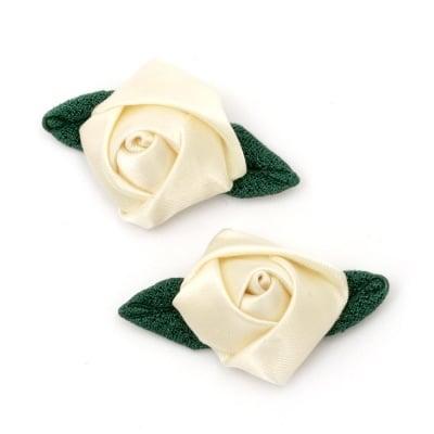 Роза 25 мм сатен с листо текстил кремава -10 броя
