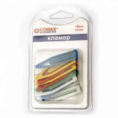 Кламери пластмаса 51 мм цветни - 10 броя