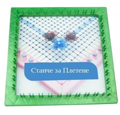 Форма за плетене квадрат 24 см